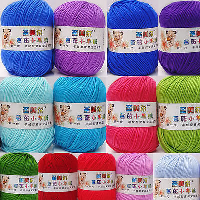 Wholesale Lots Soft Natural Bamboo 100% Cotton Knitting Wool Yarn Fingering 50G