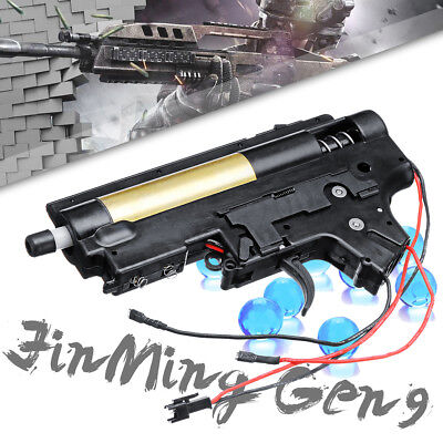 🔥Upgrade Nylon Gearbox Wire Gear Trigger For JinMing Gen9 Gen10 Gel Blaster Toy