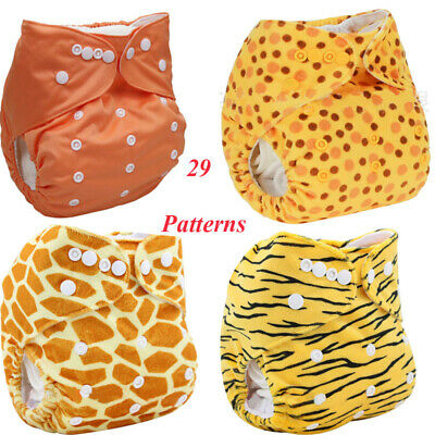 1/5 Washable Baby Pocket Nappy Cloth Reusable Diaper BAMBOO CHARCOAL Cover Wrap
