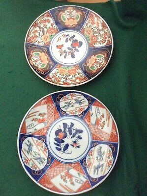2 large antique Japanese Imari charges ( 12 inches)