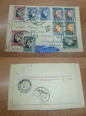 South Africa KGVI x 10! PSC, short message, to Shanghai, Hong Kong B/S(104bed)
