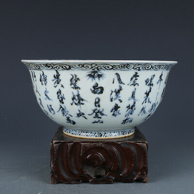 Chinese antique Ming Blue and white Text flowers pattern Porcelain bowl