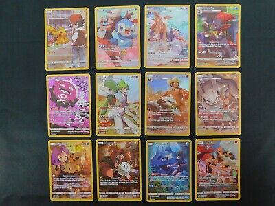 Pokemon Cosmic Eclipse 50 Card Lot - 1 Character Card Included - Pack Fresh