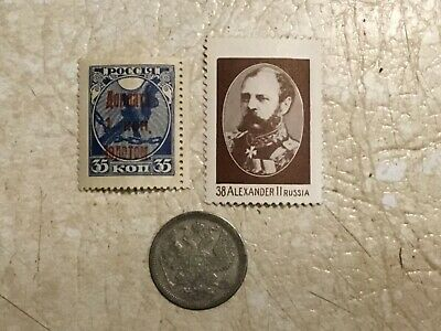 1877 Russia Empire Coin 50 Alexander  II Silver UNC Stamp 35K SURCHARGE 1924 lot
