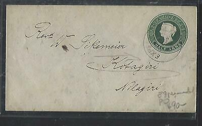India   Cover  (P0110B) 1888   Qv 1/2A  Pse Experimental Po Cancel