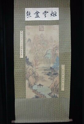 "Very Large Chinese Old Scroll Hand Painted Beautiful Landscape  ""LiCheng"" Marks"