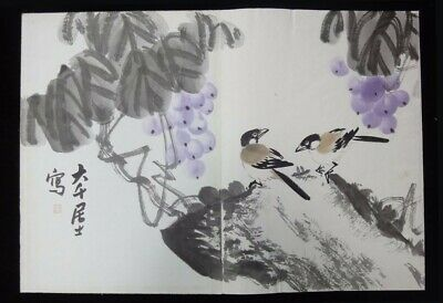 "Very Large Chinese Hand Painted Grapes and Birds Album Book ""ZhangDaQian"" Marks"