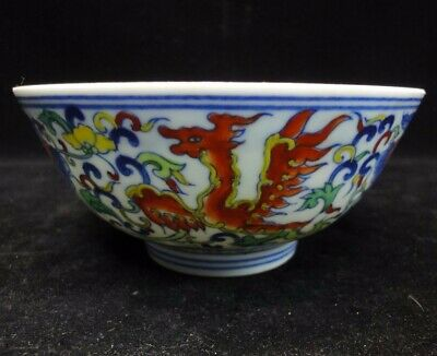 """Rare Fine Old Chinese """"DouCai"""" Hand Painting Porcelain Bowl Marked """"YongZheng"""""""