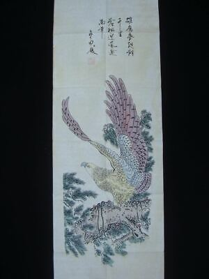 Very Beautiful Large Chinese Paper Painting Vivid Eagle with Marks