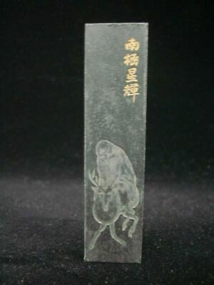 Top Quality Chinese Fine Carving Old Man Black Ink Stick