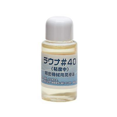 Japan Hobby Tool LAUNA #40 Camera & Lens Lubricant Oil. For Service and Repair