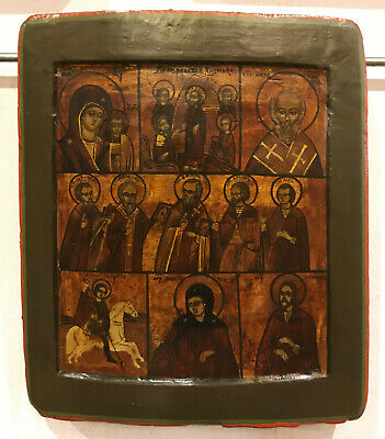 18 c. ANTIQUE RUSSIAN HAND PAINTED ICON