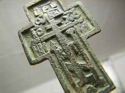 Very Rare ! Late Medieval Bronze Cross Pendant Authentic. Relief! #1521