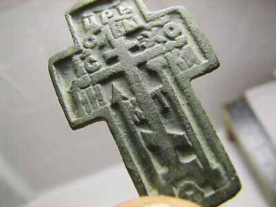Big.very Rare ! Late Medieval Bronze Cross Pendant Authentic. Relief! #1522