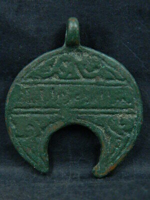 Ancient Bronze Pendant Islamic 1000 AD #BR7427