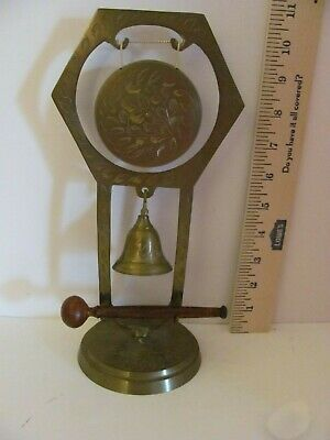 "Vintage Etched  Brass Gong & Dinner Bell India Wood Striker 10.5"" Tall 5.25""W"