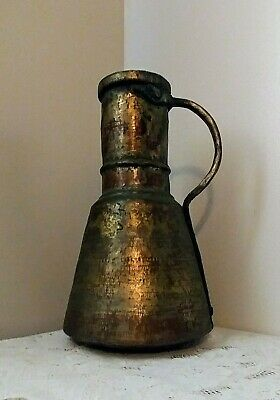 Antique Handmade Hammered Copper Brass Heavy Primitive Water Pitcher Jug 14''