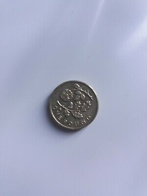 English Floral old £1 One Pound Coin Rare England 2013