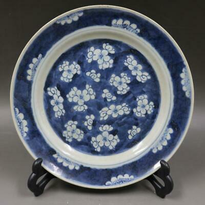 Chinese ancient antique hand make Blue and white PLATE  Porcelain decoration