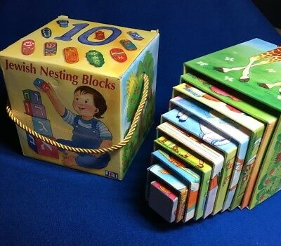 Toddler Stacking Blocks with Carrying Box Jewish Themed 10 Nesting Blocks