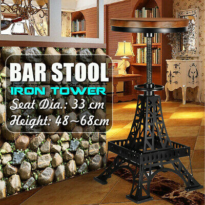 Bar Stool Industrial Retro Kitchen Pub Breakfast Dining Chair Seat Adjustable *