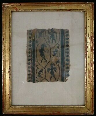 "Ancient Coptic Woven textile, 4th/5th cent. 5 3/8"" x 4 3/8"". Framed"