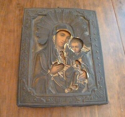 Old Antique Russian Icon Madonna and Child metal cover, circa 19c. 7 X 9 inches