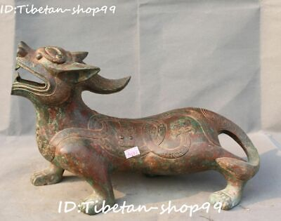 Antique Chinese Bronze Ware Fengshui Dragon Pixiu Brave Troops Beast Statue