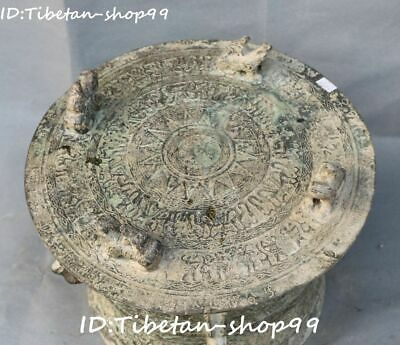 Old Shang Zhou Dynasty Bronze Ware Frog Animal People Pattern Drum Instrument