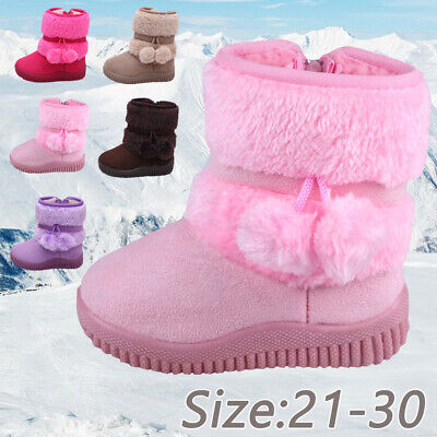 Toddler Kids Children Shoes Boys Girls Cute Winter Warm Fur Lined Snow Boots New