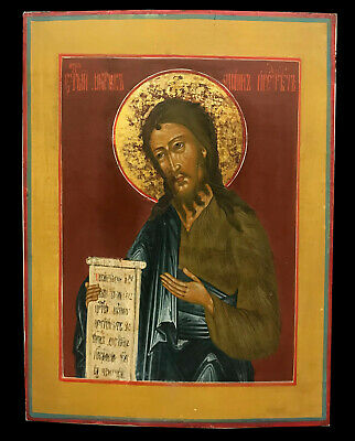 "19 c. Antique Russian Hand Painted Icon  ""John the Baptist"""