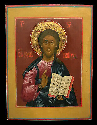 "19 c. Antique Russian Hand Painted Icon  ""Jesus Pantocrator"""