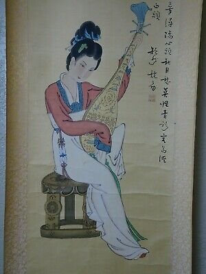 Vintage Chinese or Japanese Scroll Painting Wall Hanging