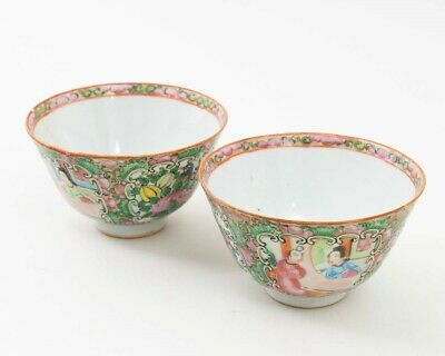 """Pair of 2 Fine Chinese Porcelain Hand Painted Famille Rose Tea Cup Bowls 4"""" D"""
