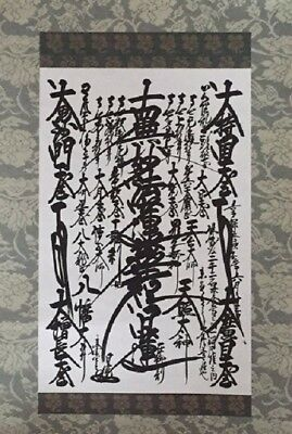 Nichikan Inscription Okatagi Nichiren Gohonzon Mandala Scroll