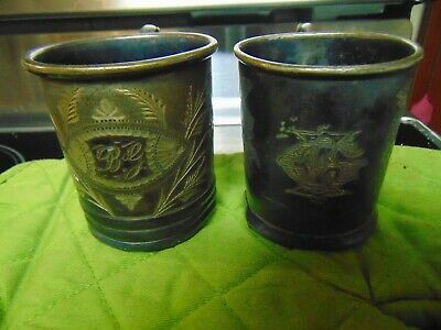Monogrammed Wedding Cups Vintage Very Ornate Boston Silver Co. On One
