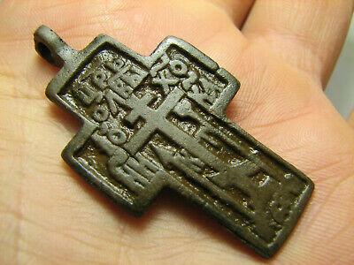 Rare ! Authentic ! Big.relief! Late Medieval Bronze Cross Pendant #1468