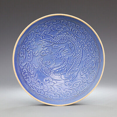 """Antique Old Chinese Porcelain song ding kiln Hand carved dragon plate 8"""""""