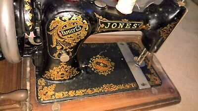 Jones Family C S vintage cased ornate vintage sewing machine