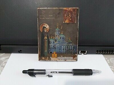 Interesting Early Antique Miniature Hand Painted Russian Icon On Wooden Panel