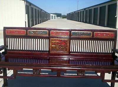 ANTIQUE CHINESE BENCH - QING DYNASTY (Circa 17th Century)