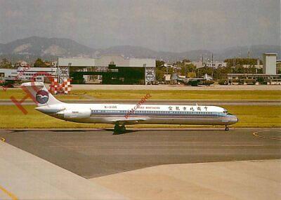 Picture Postcard, CHINA NORTHERN MCDONNELL DOUGLAS MD-82 B-2105 [WCC]