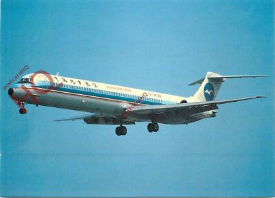 Picture Postcard>>CHINA NORTHERN MCDONNELL DOUGLAS MD-82