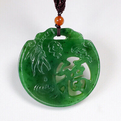 Vintage Natural Certified Green Chinese HeTian Jade Carved FU 福 Pendant