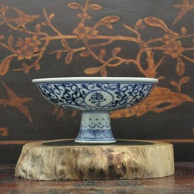 """Old Chinese Porcelain ming Dynasty Blue white shou word High foot teacup 13.3"""""""