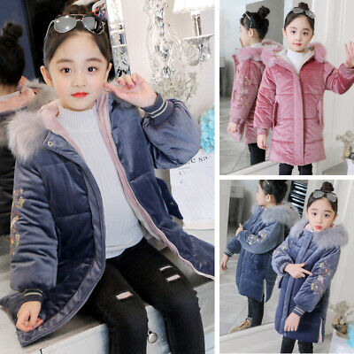 Kids Girls coat Children Jacket Girls Girls coat Long Sleeve Jacket Thick