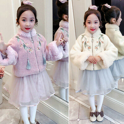 Kids Girls outfit Children Toddlers Girls outfit Winter Coat+Skirt Faux Fur