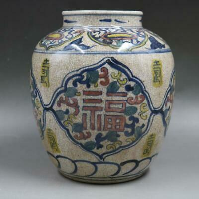 Chinese ancient antique hand make Blue and white  POT  Porcelain decoration B2