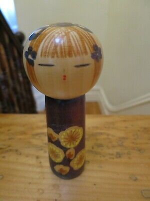 Japanese Kokeshi Wooden Doll 15cm Preloved As new condition