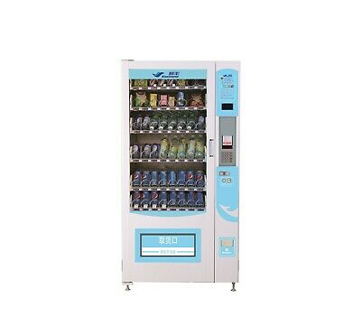 Black/White 2-year warranty Elevator Integrated Glass Combo vending machine